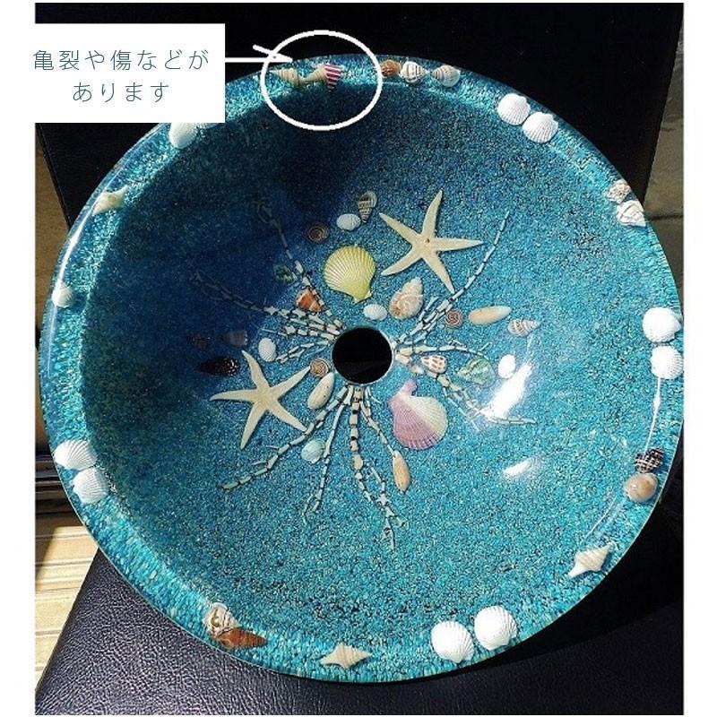 アウトレット 訳あり 貝殻の洗面ボウル 楕円 オーバル 貝殻 リゾート風 樹脂製 洗面ボウル apoa 02