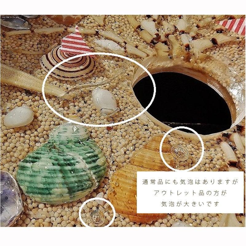 アウトレット 訳あり 貝殻の洗面ボウル 楕円 オーバル 貝殻 リゾート風 樹脂製 洗面ボウル apoa 05