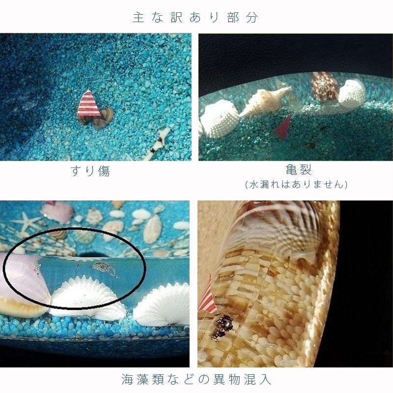 アウトレット 訳あり 貝殻の洗面ボウル 楕円 オーバル 貝殻 リゾート風 樹脂製 洗面ボウル apoa 06