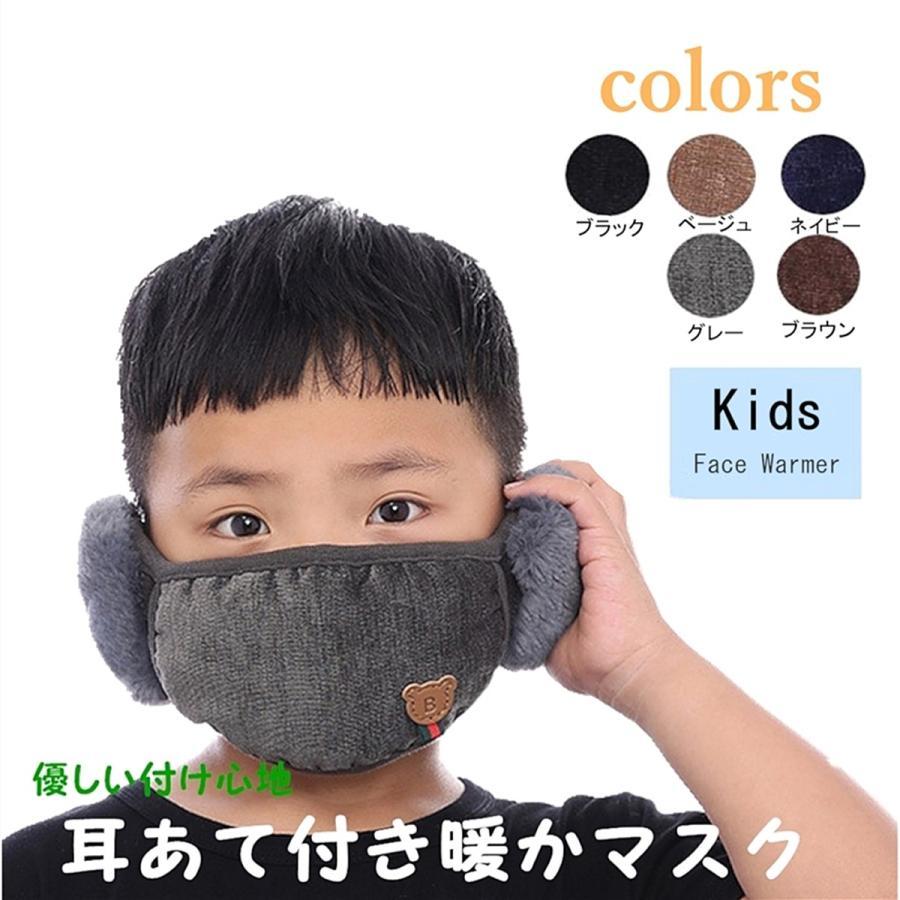 こども マスク