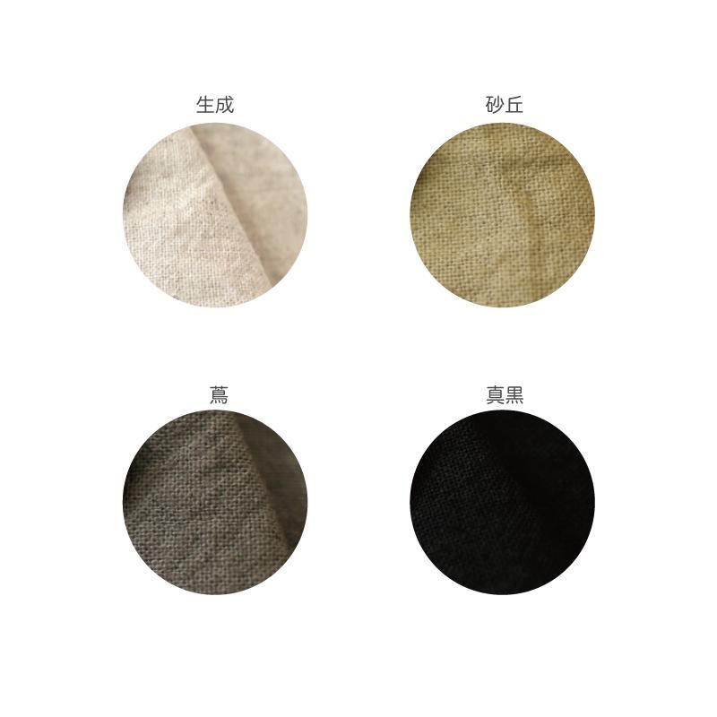 綿麻 シーチング生地 コットンリネン [10cm単位]|applehouse-web|02