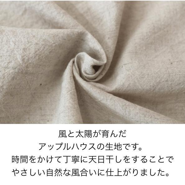綿麻 シーチング生地 コットンリネン [10cm単位]|applehouse-web|03