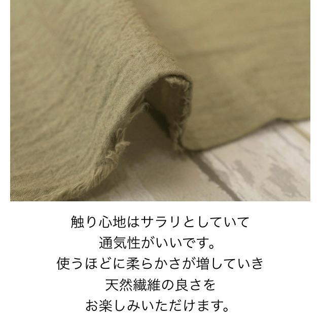 綿麻 シーチング生地 コットンリネン [10cm単位]|applehouse-web|04