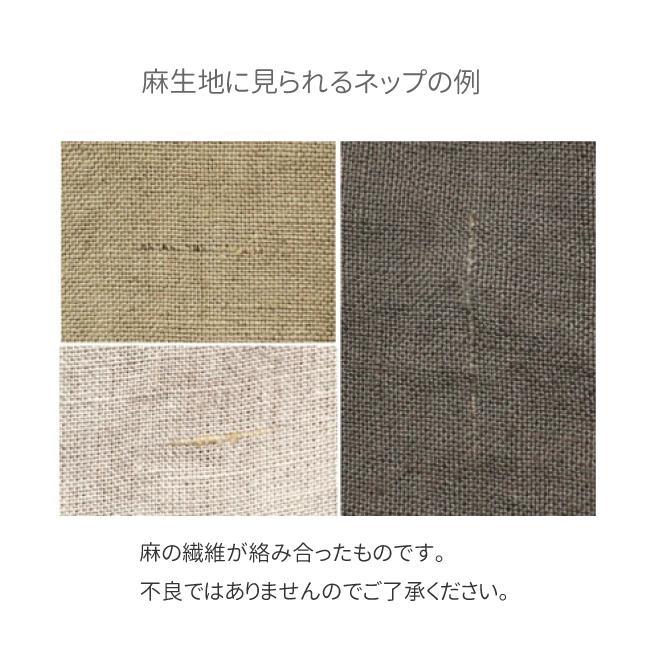 綿麻 シーチング生地 コットンリネン [10cm単位]|applehouse-web|06