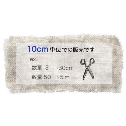 麻生地 60番手 リネン100% 平織り 日本製[10cm単位]【40cmまでメール便OK】6005|applehouse-web|07