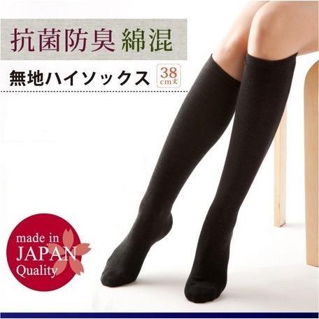 日本製 抗菌防臭 綿混ハイソックス  3足セット メール便送料無料|applemint-zakka2