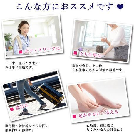 日本製 綿混 ソフト着圧 ハイソックス  3足セット メール便送料無料|applemint-zakka2|03