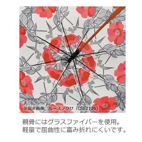 ジャンプ傘 STUDIO HILLA 木製ジャンプ傘 ピサラ スタジオヒッラ 北欧 あまの ピンク 花|applemint-zakka2|03