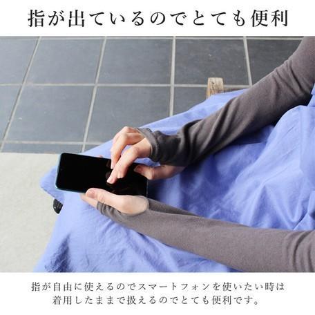 2021春夏新作 日本製・綿麻素材のさらさらアームカバー 指穴 UVカット メール便送料無料|applemint-zakka2|04