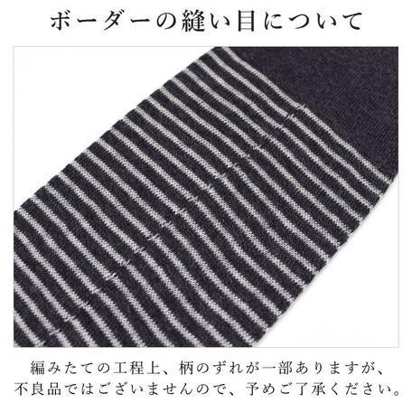 2021春夏新作 日本製・綿麻素材のさらさらアームカバー 指穴 UVカット メール便送料無料|applemint-zakka2|09