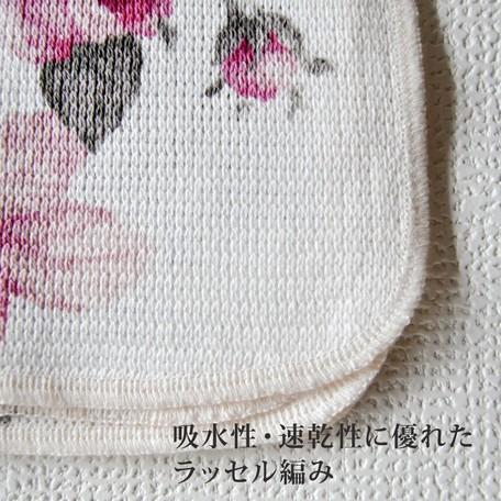 薔薇柄 綿ふきん ディッシュクロス 柄違い3枚セット 綿100% 日本製 メール便送料無料|applemint-zakka2|02