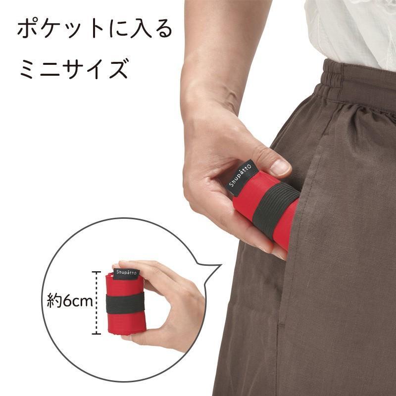 シュパット ポケットに入るミニサイズ Shupatto ポケッタブルバッグ メール便発送|applemint-zakka2|03