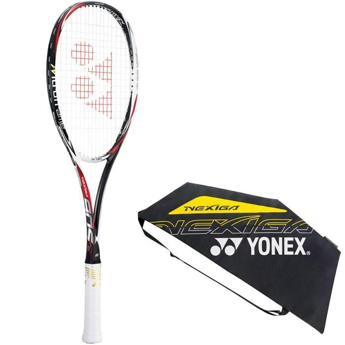 【限定セール!】 YONEX NXG90S 後衛用 ヨネックス YONEX ソフトテニスラケット ネクシーガ90S NXG90S 後衛用 フレームのみ(ガットなし)(nxg90s), calimart(カリマート):a4dbc7d4 --- airmodconsu.dominiotemporario.com