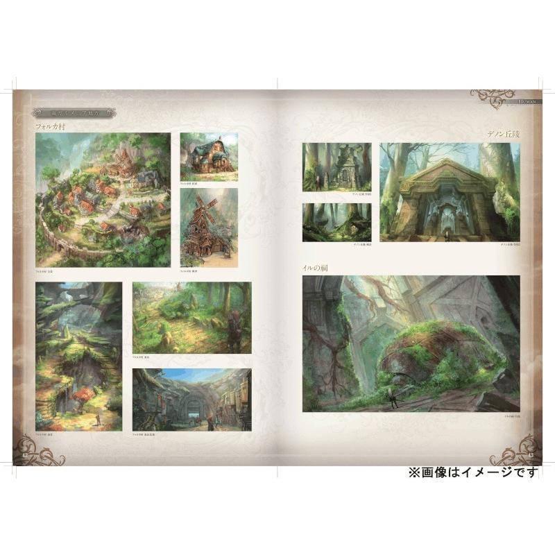 CARAVAN STORIES Official Artworks(繁体字) appli-style 04