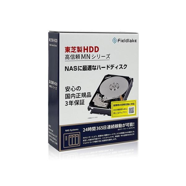 ハードディスク 大幅にプライスダウン 内臓HDD 3.5インチ 東芝 TOSHIBA 8TB インターフェイス:Serial 爆買い送料無料 ATA600 回転数:7200rpm MN08ADA800JP 6501-4580376102493