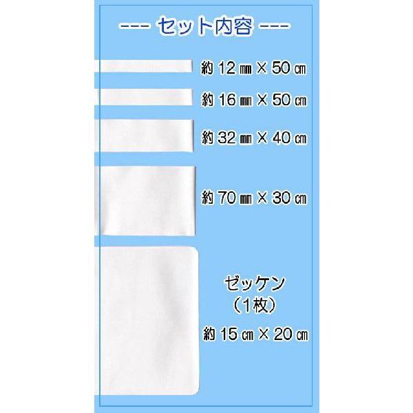 ネームテープ 5種類入り|applique|02
