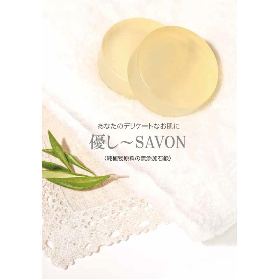 デリケートゾーン 美肌活 石鹸 ソープ 無添加 高品質 「優し〜SAVON」 日本製 低刺激 におい ムレ 敏感肌 乾燥肌 ひめケア 冬の保湿 乾燥肌対策|apps|09