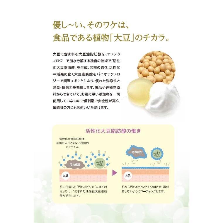 デリケートゾーン 美肌活 石鹸 ソープ 無添加 高品質 「優し〜SAVON」 日本製 低刺激 におい ムレ 敏感肌 乾燥肌 ひめケア 冬の保湿 乾燥肌対策|apps|10