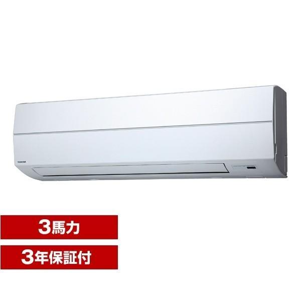 東芝 業務用エアコン AKSA08067X スーパーパワーエコゴールド 壁掛形 3馬力 シングル 三相200V ワイヤレス