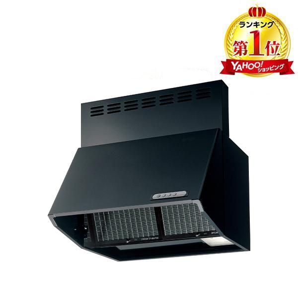 富士工業 BDR-3HL-601BK おすすめ ブラック レンジフード60cm幅 キッチン 換気扇 壁面取付け 人気の定番 排気 BDR3HL601