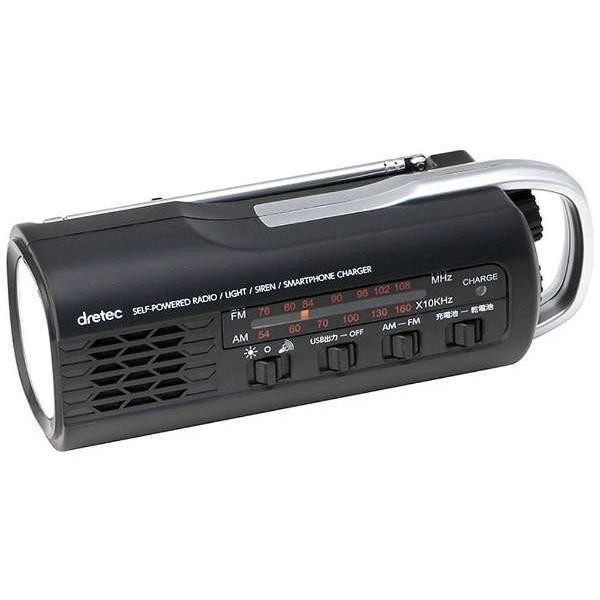 DRETEC PR-321BK ブラック [さすだけ充電ラジオライト]