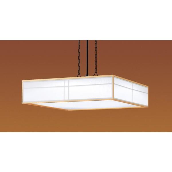PANASONIC LGBZ8210 数寄屋 LEDペンダントライト (〜12畳 LED(昼光色〜電球色) 吊下型 下面密閉・引掛シーリング方式 パネル付型 リモコン調光・リモコン調色)