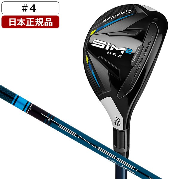 日本正規品 テーラーメイド SIM2 新着 MAX シム2 マックス レスキュー S TENSEI 2021年モデル 22° #4 BLUE 贈呈 TM60