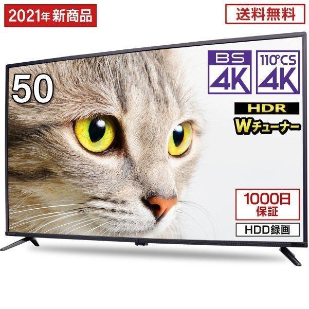 maxzen JU50TS01 [50V型 地上・BS・110度CSデジタル4K内蔵液晶テレビ]