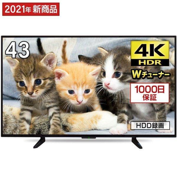 テレビ 43型 43インチ ショップ 4K対応 液晶テレビ メーカー1 000日保証 激安挑戦中 地上 外付けHDD録画機能 BS JU43TS01 110度CSデジタル ダブルチューナー マクスゼン MAXZEN