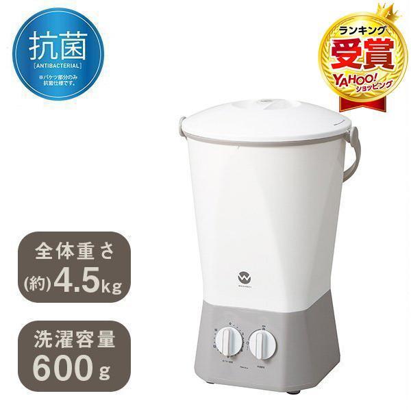 CB 超美品再入荷品質至上 JAPAN TOM-12w バケツ型洗濯機 ウォッシュボーイ 卸売り