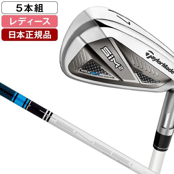 日本正規品 テーラーメイド SIM2 MAX シム2 マックス レディース アイアンセット SW #7-PW 2021年モデル 最安値 BLUE TM40 期間限定今なら送料無料 5本組 L TENSEI