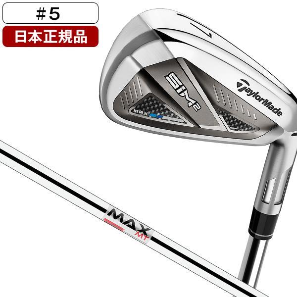 日本正規品 テーラーメイド 気質アップ SIM2 MAX オンライン限定商品 シム2 マックス 単品アイアン S KBS #5 2021年モデル MT85 JP