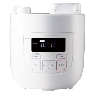 休日 siroca シロカ SP-D121 W 電気圧力鍋 2L ホワイト 白 簡単 圧力 無水 大放出セール 時短 時短調理 夏 保温 暑い日 SPD121 料理 蒸し 炊飯