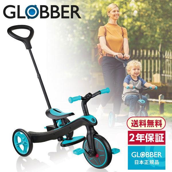 GLOBBER 新作からSALEアイテム等お得な商品満載 グロッバー エクスプローラー トライク 子供用キックバイクボード ティール 3in1 2020モデル