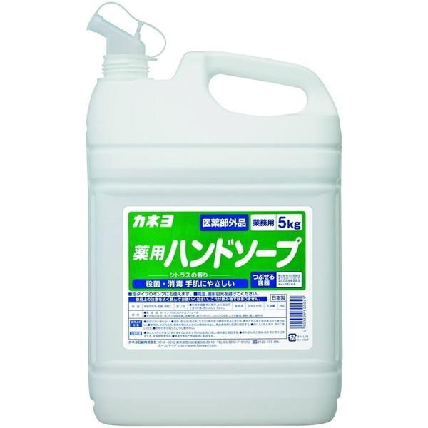 カネヨ石鹸 新作多数 薬用ハンドソープ 5kg 人気上昇中