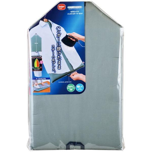 DAIYA セラミックス 新品 ハンガースチーマーボード 057442 蔵
