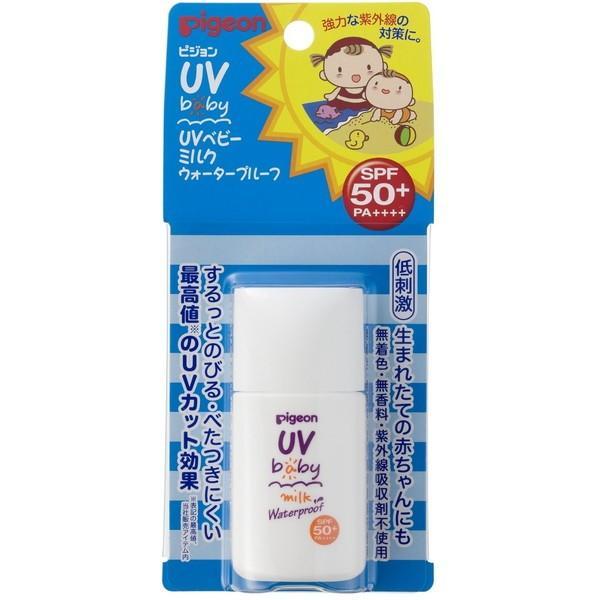 ピジョン 高価値 UVベビーミルクWP 20g 上等 SPF50+