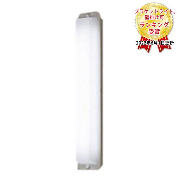 PANASONIC LGW80190LE1 一部予約 天井直付型 壁直付型 LEDブラケット 新作入荷