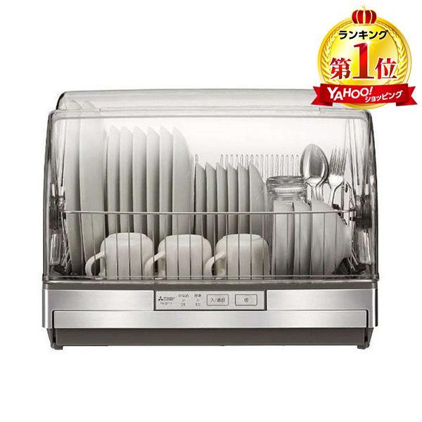 MITSUBISHI TK-ST11 注文後の変更キャンセル返品 クリーンドライ 新品■送料無料■ 6人分 食器乾燥機
