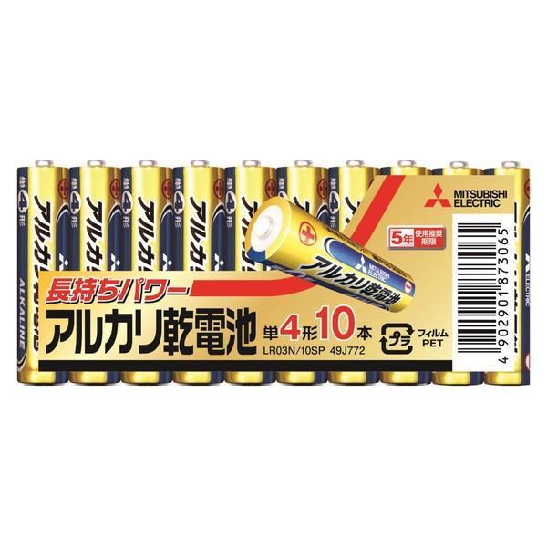 即出荷 卓抜 三菱ライフネットワーク 単4アルカリ乾電池 10本パック