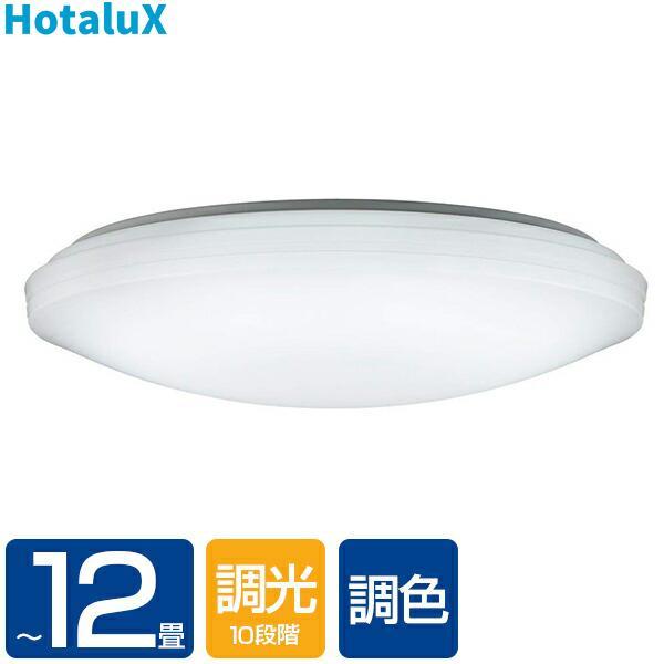 期間限定送料無料 NEC HLDC12208 春の新作続々 LEDシーリングライト 〜12畳 調色 昼光色 電球色 調光 リモコン有