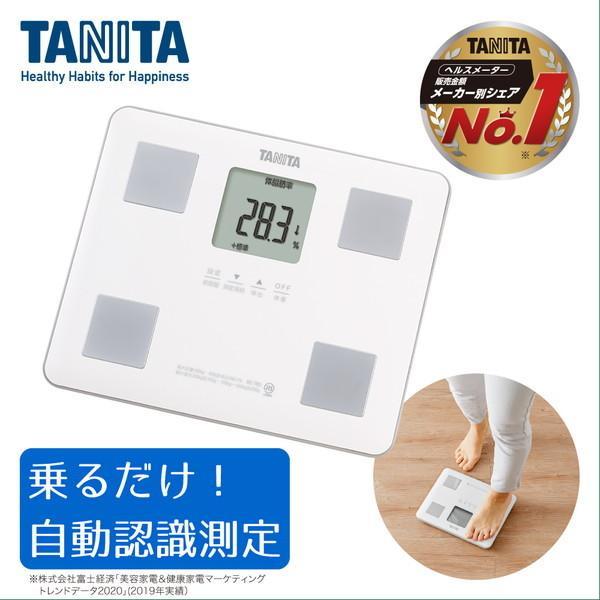 タニタ TANITA BC-760-WH 体組成計 BC760WH 早割クーポン 情熱セール ホワイト
