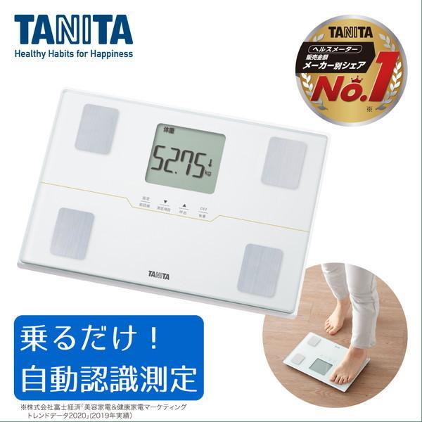 タニタ TANITA 体重計 BC-315-WH パールホワイト BC315 体組成計 ダイエット ファクトリーアウトレット 体脂肪計 BC315WH 安心と信頼 50g単位 自動認識機能 推定骨量