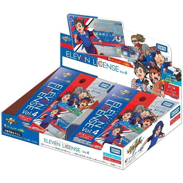 タカラトミー イナズマイレブン イレブンライセンス Vol.4(BOX)
