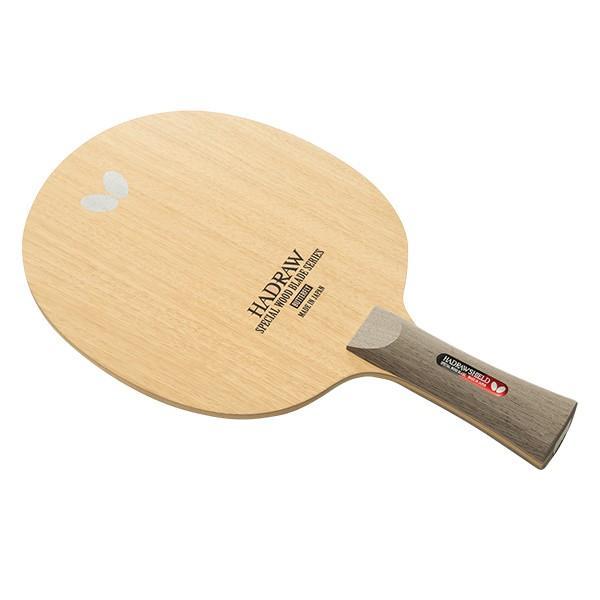 卓球 ラケット シェークハンド バタフライ(Butterfly) ハッドロウシールド FL 卓球ラケット カット用シェーク フレアグリップ