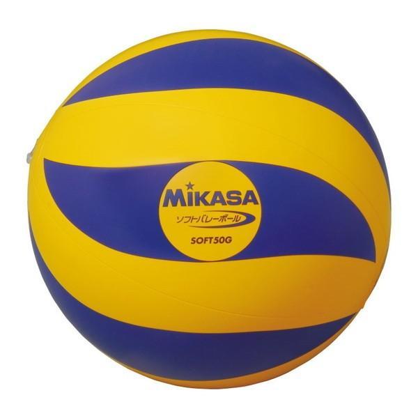 MIKASA SOFT50G 売れ筋ランキング ソフトバレー 小学校教材用 円周78cm 購買 50g 黄 青 PVC