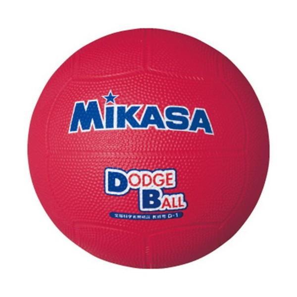 MIKASA D1 R 即日出荷 ドッジ1号 ゴム 教育用 激安超特価 小学生用 赤