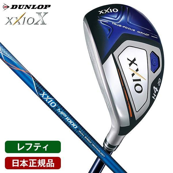 ゼクシオ10 ハイブリッド レフティ ネイビーカラー MP1000 #4 R XXIO10 ダンロップ 2018年モデル 日本正規品