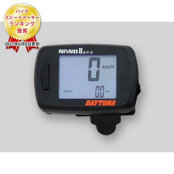 低価格 デイトナ D78596 誕生日プレゼント デジタルスピードメーター NANOII