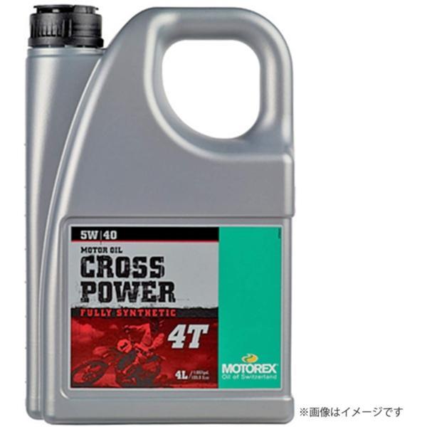 デイトナ D97794 MOTOREX 爆売りセール開催中 モトレックス CROSS POWER バイク用 化学合成油 4T 4サイクルオイル 10W-60 大人気 4L